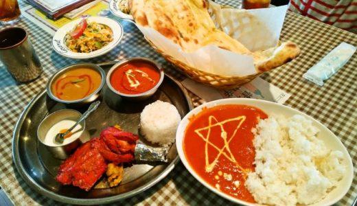 【白浜 インドカレー アリマハール】本格的なカレーが味わえるインド料理のお店