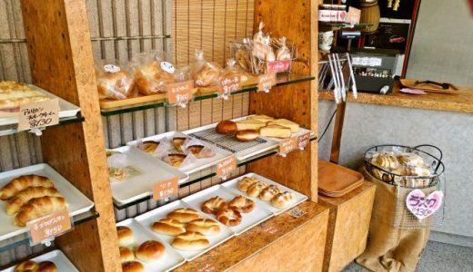 【白浜のパン屋さん ピア】地元の人たちに愛され続ける町のパン屋さん