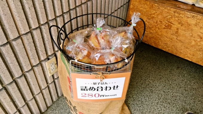 店内パン1