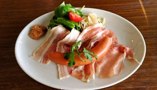 【白浜 バーリィ】ナギサビール直営レストランでドイツの味が楽しめる!!