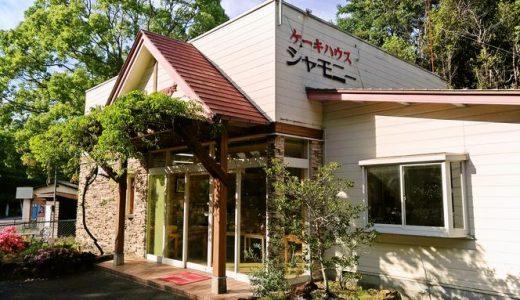 【白浜 シャモニー】ケーキやクッキーが大人気の洋菓子店。観光客のリピーター続出!!
