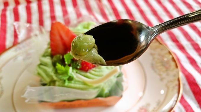 枝豆のモンブラン2