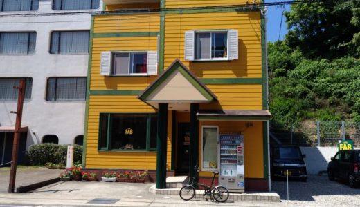 【白浜 カフェ FAB 】黄色の外観が目印!ファブの豊富なオリジナルメニューを紹介します