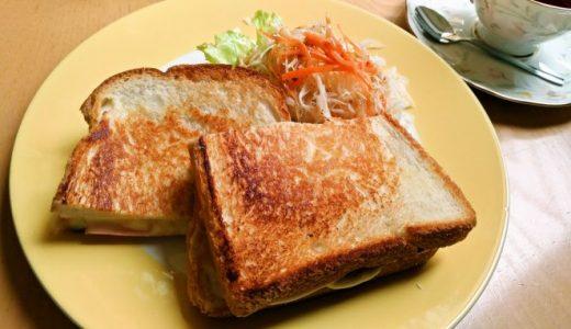 【白浜 カフェ FAB 紅茶専門店】チーズケーキやワッフルが大人気!ビートルズマニアのオーナーが営むポップなカフェ