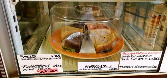 チーズケーキ3