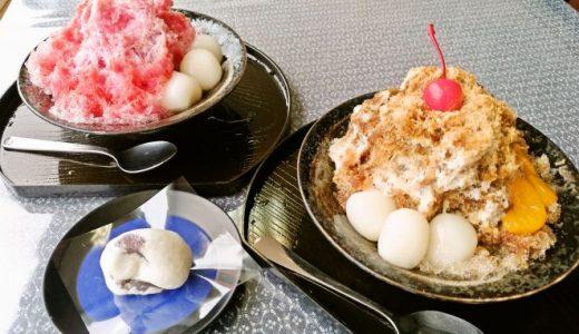 【白浜 旬菓庵 かどや 】薄皮饅頭(うすかわまんじゅう)で有名な和菓子屋さん!かき氷メニューがあるのは本店だけ!