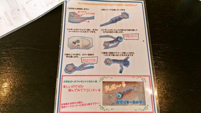 手作りアクセ2