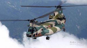CH-47J チヌーク