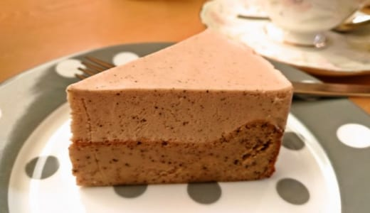 【白浜 カフェFAB 】チーズケーキや紅茶が大人気!ランチにも利用できる使い勝手のいいお店