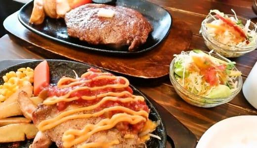【白浜 田辺 ステーキ テキサス】肉好きなら見逃せない!チェーン店にはない本物のステーキが堪能できる店はここだけ!