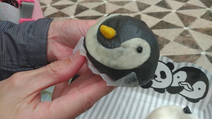 ペンギンあんまん1